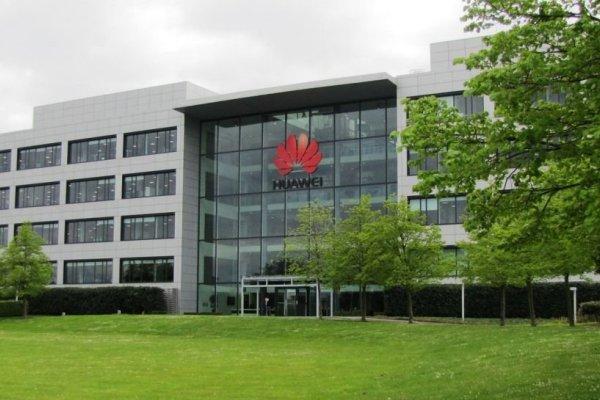 """Huawei""in yaradıcısından iddialı açıqlama"