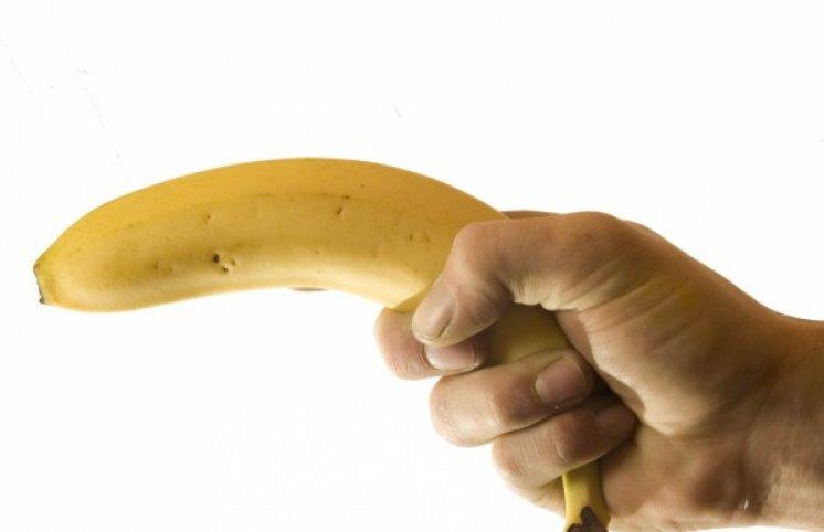 Bananla bank soyan adam həbs olundu - FOTO