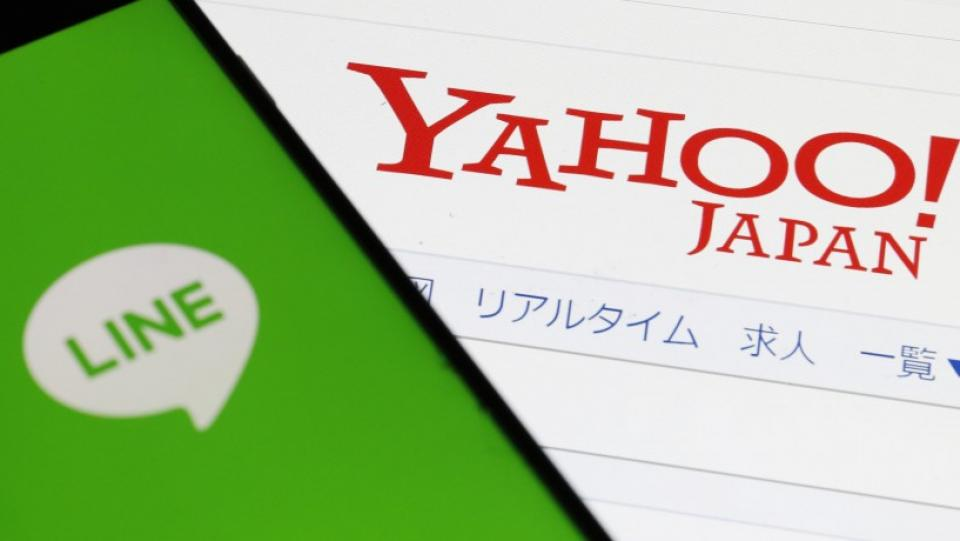 """""""Yahoo Japan"""" və """"Line"""" birləşmə haqqında müqaviləyə imza atdılar"""